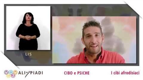 LIS - I cibi afrodisiaci - Cibo e psiche - Alimpiadi